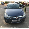 9 200564802 Vauxhall Astra 1.4i SXI 88000 mile(s) Individual West London £1,395 Vauxhall Astra 1.4i SXI 2007 1.4 Petrol 2 previous owners Good Mileage 88K 5 doors Manual transmission 2 Months MOT 16inch alloys AC, central locking, front electric wind